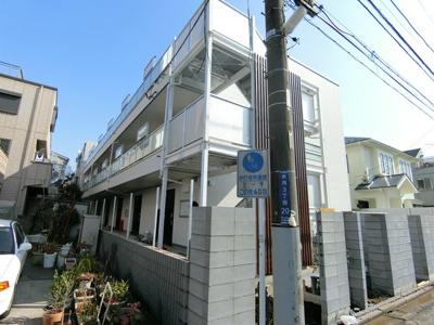 東急東横線「元住吉駅」徒歩5分のアパートです。