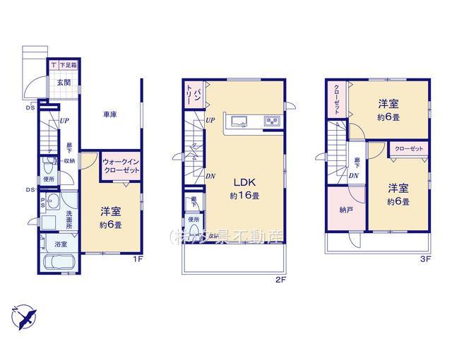 【区画図】大宮区上小町1217(1号棟)新築一戸建てグラファーレ