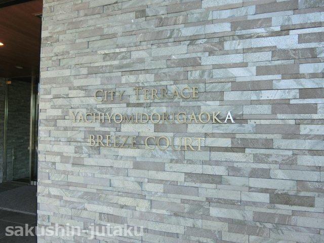 2019年建築 全569戸のビッグコミュニティ-