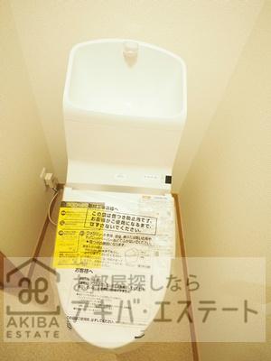 【トイレ】アビターレ根津