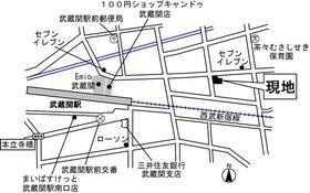 【地図】デザインコート武蔵関