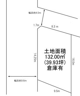 【土地図】大阪府豊能郡能勢町大里146-181 建築条件無土地