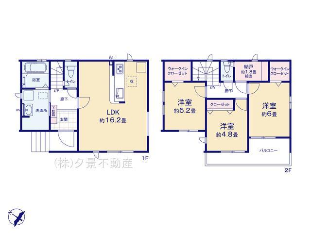 見沼区大字東宮下533-191(1号棟)新築一戸建てグラファーレ