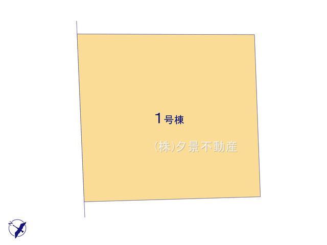 【区画図】見沼区大字東宮下533-191(1号棟)新築一戸建てグラファーレ