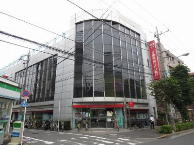 三菱UFJ銀行練馬平和台支店