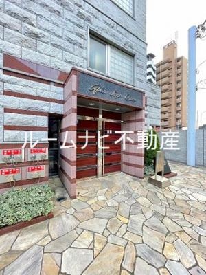 【その他共用部分】ガラ・ステージ大山