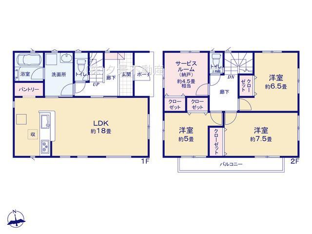 岩槻区宮町2丁目2-23(2号棟)新築一戸建てクレイドルガーデン