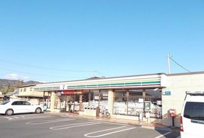 セブンイレブン別堀店まで300m