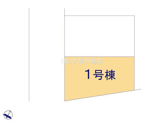 中央区八王子2丁目575-12(1号棟)新築一戸建てリナージュ