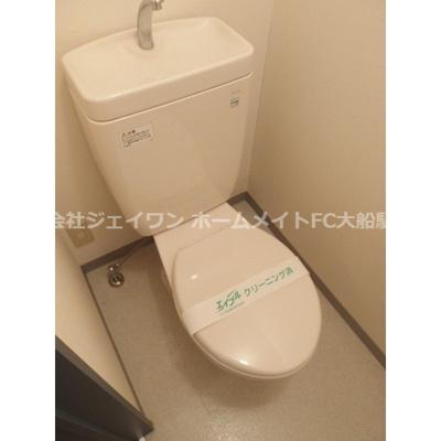 【トイレ】feel鎌倉