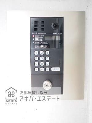 【セキュリティ】創新三ノ輪レジデンス