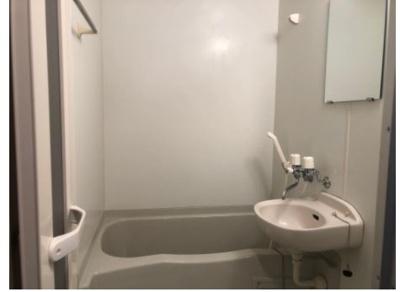【浴室】ホワイトヒルズ