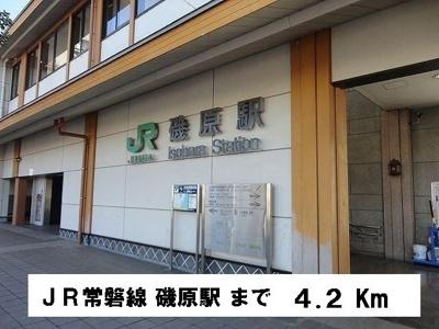 JR常磐線 磯原駅まで4200m