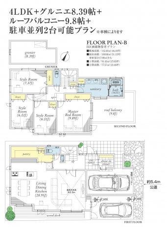 【地図】仲介手数料無料 世田谷区上北沢3丁目 建築条件なし土地