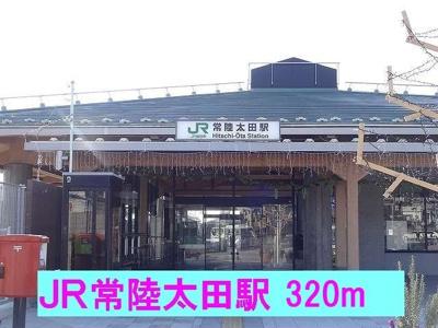 JR常陸太田駅まで320m