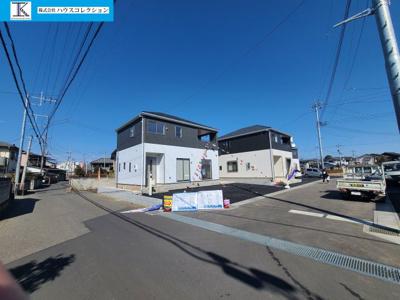 【前面道路含む現地写真】土浦市都和第2 新築戸建(全7棟)