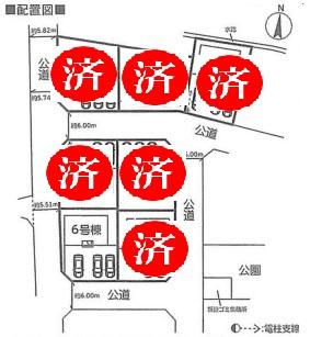 【区画図】土浦市都和第2 新築戸建(全7棟)