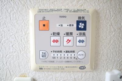 【冷暖房・空調設備】千葉市緑区大膳野町 中古戸建