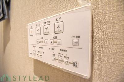 【トイレ】ルピナス横濱ポートサイド