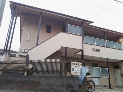 【外観】ロイヤルハイツ