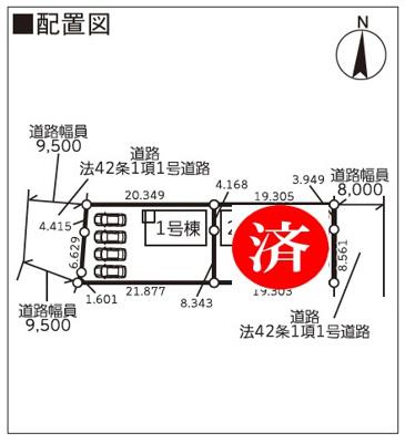 【区画図】阿見町よしわら第5 新築戸建 全2棟