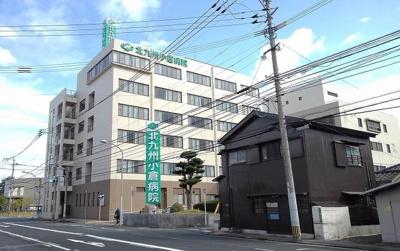 北九州小倉病院まで1100m