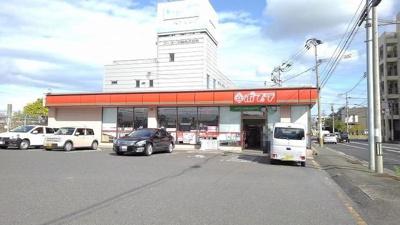 ポプラ小倉高浜店まで1100m