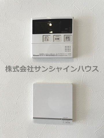 給湯器・床暖房のスイッチです!