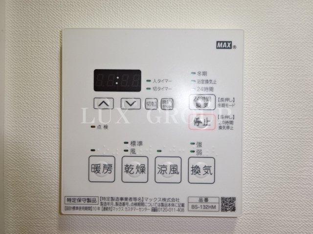 【設備】SYNEX TACHIKAWA(シーネクス立川)