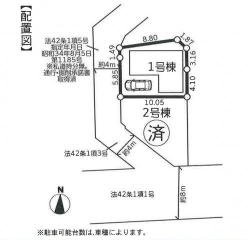 【区画図】仲介手数料無料 練馬区東大泉3丁目 新築一戸建て 1号棟