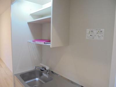 【キッチン】La Sua Casa.S