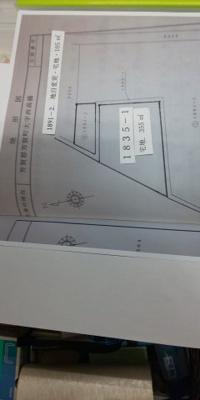 【外観】芳賀町西高橋