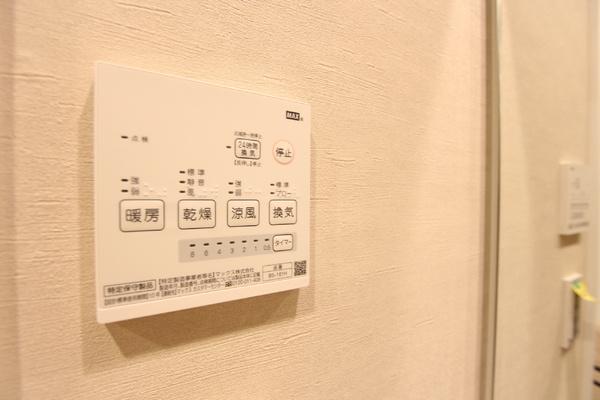 【その他】クィーポ狛江