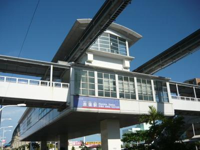 沖縄都市モノレール赤嶺駅まで1100m