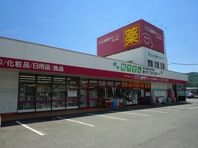 クスリ岩崎チェーン新地店まで500m