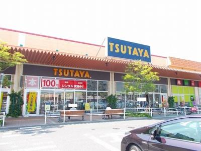 TSUTAYAイオンタウン周南まで900m
