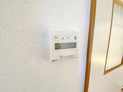 【設備】ハウス300