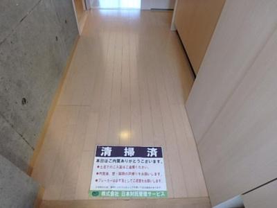 【玄関】プログレス下高井戸