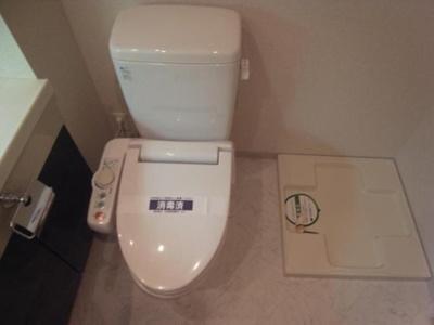 【トイレ】藤和シティホームズ恵比寿