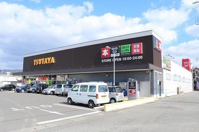 TSUTAYA 伊万里店まで450m