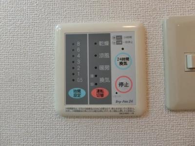 【設備】アビニヨン.M A