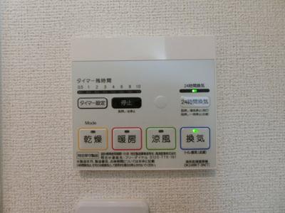 【設備】カルムA