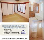 ★仲介手数料無料★横浜市中区本牧満坂 再生住宅の画像