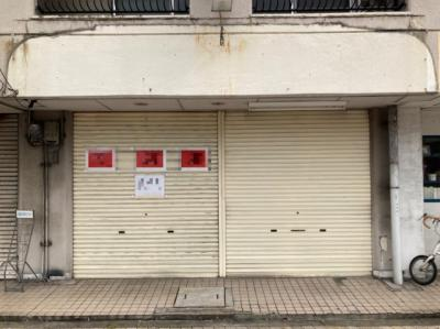 【外観】緑1丁目貸店舗