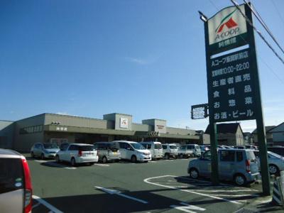 Aコープ飯岡駅前店まで1,108m