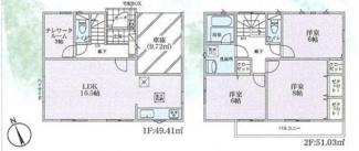 【間取り】寒川町小谷2丁目 新築戸建 全6棟6号棟