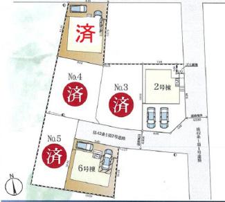 【区画図】寒川町小谷2丁目 新築戸建 全6棟2号棟