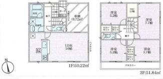 【間取り】寒川町小谷2丁目 新築戸建 全6棟1号棟