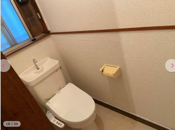 【トイレ】グリーンガーデン