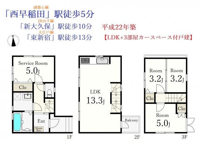 2LDK+S(納戸)、土地面積57.41m2、建物面積70.22m2 、駐車スペース付(カーポート付) 利便性の良い好立地